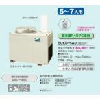 ダイキン スポットエアコン クリスプ【SUKDP5AU】床置・ダクト形 5〜7人用(3相200V)