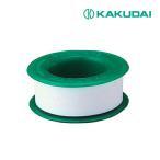 《あすつく》◆15時迄出荷OK!カクダイ【7970】カクダイシールテープ//5m