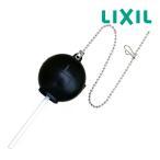 《あすつく》▽◆16時迄出荷OK!INAXマルチパーツシリーズ/取替用フロートゴム玉(小)【TF-10R-S】