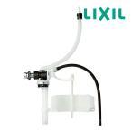 ΔΔ《あすつく》◆16時迄出荷OK!INAX トイレ用器具【TF-21B】長穴隅付タンク用ボールタップ