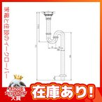 TOTO 床排水金具(Sトラップ)【TK18S】