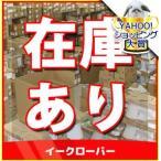∞∠《あすつく》◆15時迄出荷OK!TOTO【新品番TKGG30E】エコシングル 壁付シングル13(台所)(JIS)