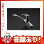 TOTO キッチン用水栓 TKGG33E