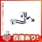 ∞《あすつく》◆16時迄出荷OK!TOTO【TKGG37E】キッチン水栓 壁付 エコシングル浄水器兼用