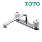 ◆@15時迄出荷OK!台数限定!水栓金具 TOTO【TKJ23UR】2ハンドル混合栓 一般地・寒冷地供用