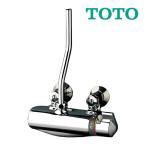 《あすつく》◆16時迄出荷OK!TOTO 水栓金具【TL45】洗髪器用サーモスタット混合栓 (旧品番TL45X)