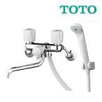 ◆@午後3時迄出荷OK!台数限定!TOTO 2ハンドルシャワー金具【TMS25C】壁付きタイプスプレー(節水)