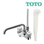 ◆@15時迄出荷OK!台数限定!TOTO 2ハンドルシャワー金具【TMS27C】台付きタイプスプレー(節水)