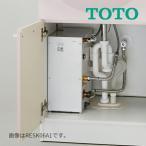 ショッピングTOTO TOTO 電気温水器【RESK06A2】湯ぽっとキット