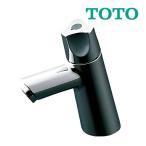 ◆@15時迄出荷OK!台数限定!TOTO 立水栓【TLS11R】一般地・寒冷地共用 (旧品番TLS11)