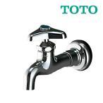 TOTO ユーティリティ用単水栓【T23BEN13 C】横水栓 送り座付