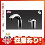 《あすつく》◆@15時迄出荷OK!TOTO 水栓金具【TLNW36E】シングルレバー混合栓 水道 蛇口 手洗 洗面