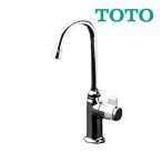 ◆@15時迄出荷OK!台数限定!TOTO ユーティリティ用水栓金具【TK605FR#54R C】泡まつ自在水栓 (旧品番 TK605F)