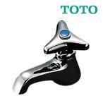 ◆@15時迄出荷OK!台数限定!TOTO 【T205UNR C】 立水栓 一般地・寒冷地共用