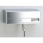 ショッピングTOTO TOTO 感知フラッシュバルブ(小便器用露出型)【TEA98S】オートクリーンU メタリック塗装仕様 (旧品番 TEA98R)