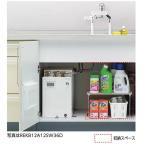 ショッピングTOTO TOTO 湯ぽっと (セット品番)【REKB25A22SW35D】小型電気温水器 壁付き水栓タイプ 単相AC200V 消費電力2.0kW 貯湯量約25L 据え置きタイプ 自動給排水