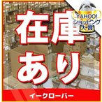 TOTO 棚付紙巻器 YH501FMR