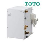 《あすつく》◆16時迄出荷OK!TOTO 小型電気温水器 【RESK12A2】湯ぽっとキット