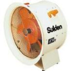 ■〒スイデン/スイデン 送風機(軸流ファンブロワ)ハネ400mm 三相200V【SJF-408】(1199013) 受注単位1