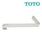 《あすつく》◆15時迄出荷OK!TOTO水栓金具用工具 【TZ15L】ナット締め付け工具