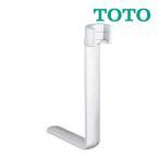 《あすつく》◆15時迄出荷OK!TOTO 工具【TZY15N】ナット締付工具