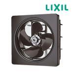 《あすつく》◆16時迄出荷OK!サンウェーブ/LIXIL【V-25L1】交換用金属換気扇