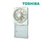 ΔΔ《あすつく》◆16時迄出荷OK!π東芝 換気扇【VRW-20X2】20cm 給排気式