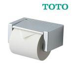 ▽《あすつく》◆15時迄出荷OK!TOTO ベーシック シンプル2【YH43M】紙巻器