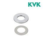 ▽KVK 水栓金具カウンター穴径変換アダプター【Z36-42-45】