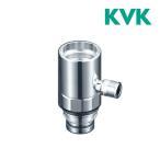 ▽《あすつく》◆16時迄出荷OK!KVK  水栓金具 【ZK5021PN】 シングルレバー混合栓用分岐金具