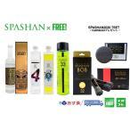 SPASHANFREE公式サイト 7SET500 スパシャン2020 セット商品で カーシャンプレゼント SPASHAN スパシャン