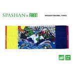 SPASHAN スパシャンオリジナル限定デザイン タオル  D 黄 ベロア風生地 で 肌触り & 吸水性抜群 スパシャン
