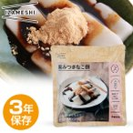 IZAMESHI(イザメシ) 黒みつきなこ餅 (長期保存食/3年保存/スイーツ) 非常食 保存食 備蓄食