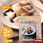 IZAMESHI(イザメシ) 黒みつきなこ餅 1ケース 40個入り (長期保存食/3年保存/スイーツ)