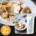 IZAMESHI Deli(イザメシデリ) りんごが決め手の生姜焼