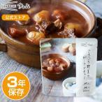 IZAMESHI Deli(イザメシデリ) ごろごろ野菜のビーフシチュー (長期保存食/3年保存/おかず)  非常食 保存食 備蓄食
