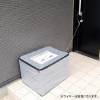 オプナス 受けとり上手 Lサイズ ブラック 折りたたみ式布製宅配ボックス ワイヤーロック別売
