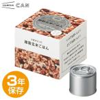 IZAMESHI(イザメシ) CAN 缶詰 小豆が入った雑穀玄米ごはん (長期保存食/3年保存/缶)