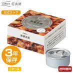 【賞味期限2022年8月】IZAMESHI(イザメシ) CAN 缶詰 花山椒香る麻婆豆腐 1ケース 24缶入 (長期保存食/3年保存/缶)