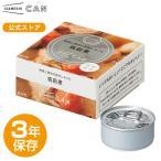 IZAMESHI(イザメシ) CAN 缶詰 野菜と鶏肉の旨味しみこ