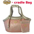 H&Y製 bubuマシュマロCradle Bag  Mサイズ 【桜ピンク】 サイドポーチ付