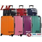 スーツケース 中大型 軽量 フレープタイプ キャリーケース