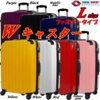 スーツケース 大型 軽量 キャリーケース