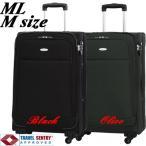 スーツケース M/ML 中型/中大型 軽量 キャリーケース キャリーバッグ
