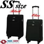 スーツケース 超小型 軽量 機内持ち込み キャリーケース