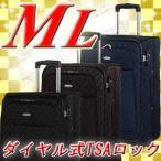 スーツケース TSAダイヤルロック 中大型 軽量 キャリーケース