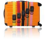 単品販売 スーツケースベルト TSAロック ダイヤル式 旅行用品 メール便