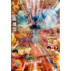 [キズ有特価品]《中古トレカ》[ドラゴンボールヒーローズ]HG7弾)孫悟空/UR HG7-41