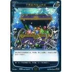 ウィクロス/限定)TREASURE(ポイント引換)/青/PR/PR-028