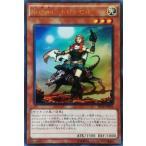 ショッピングドロッセル 遊戯王/EP16)Kozmo-ドロッセル/効果/ウルトラ/EP16-JP001